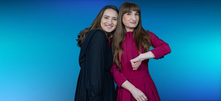 Andreea și Edisa